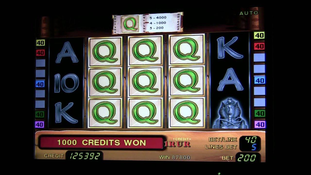 Book of Ra [classic] - Free games 200RUR/2EUR (30.01.11