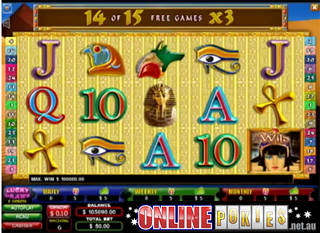 Geld verdienen mit Online Spielen | Netzjob