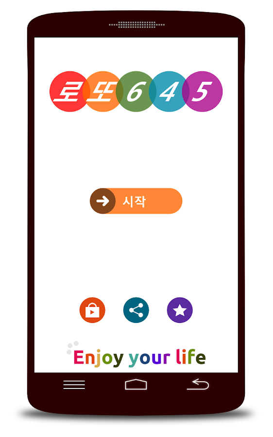 Lotto wizard. number generator - Android Apps on Google Play