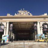 🥇🥈🥉 Monte Carlo Resort And Casino Las Vegas Nv [2019] 🤑