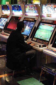 Spielhalle – Wikipedia