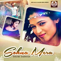 Sohna Mera by Shobi Sarwan