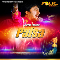 Paisa by Gulzar Lahoria