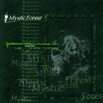 Green Hell by Mystic Forest