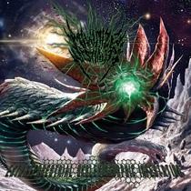 Extraterrestrial Skolexomorphic Infestation by Maximize Bestiality