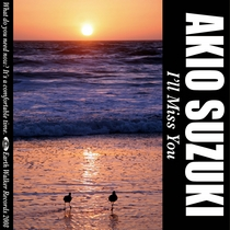 I'll Miss You by Akio Suzuki
