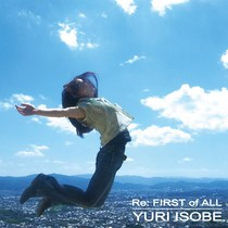 Re: First of All by Yuri Isobe