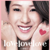 lovelovelove by Linda Chung