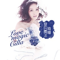 Love Magic by Cilla Kung