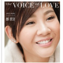 The Voice of Love by Joyce Cheng