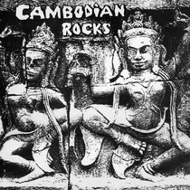 Cambodian Rocks by Various Artists