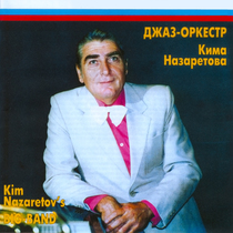 Kim Nazaretov's Big-Band by Kim Nazaretov's Rostov Municipal Big-Band