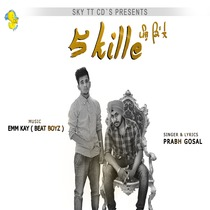 5 Kille by Prabh Gosal