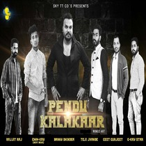 Pendu Kalakaar, Vol. 1 by Various Artists