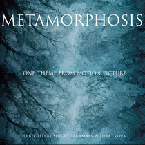 Metamorphisis (Main Theme from the Original Motion Picture Score) by Andrey Dergachev