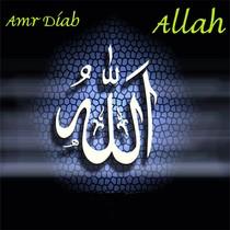 Allah by Amr Diab