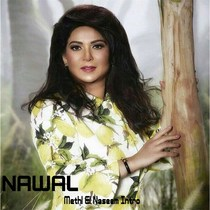Methl El Naseem Intro by Nawal