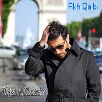 Akh Qalbi by Majed Al Mohandes