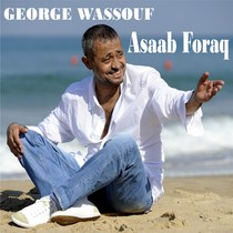 Asaab Foraq by George Wassouf