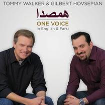 Hamseda / One Voice by Gilbert Hovsepian & Tommy Walker
