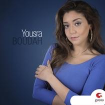 Dini by Yousra Boudah
