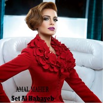 Set Al Habayeb by Amal Maher