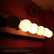 Chameleon Tongue by Ehret