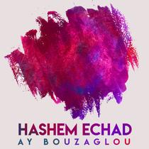 Hashem Echad by A.Y. Bouzaglou