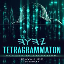 Yahweh Is Salvation (Isayah 12:2) by Tetragrammaton