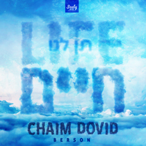 Ten Lanu Chaim by Chaim Dovid Berson