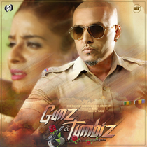 Gunz & Tumbiz by BEE2