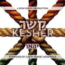 Yir'u by Chaim Yisroel Rosenfeld