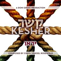 Yiru by Kesher