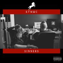 Sinners by Kumis