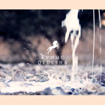 Qedesha by Kumis