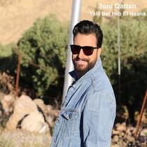 Yalli Bet heb El Naana by Toni Qattan