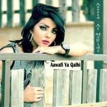Aawafi Ya Qalbi by Assala Al Magidi