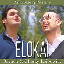 Elokai by Baruch Leibowitz & Chesky Leibowitz