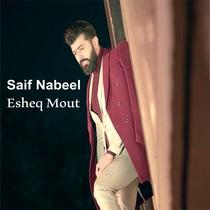 Esheq Mout by Saif Nabeel