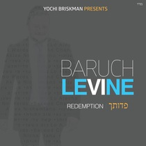 Peduscha by Baruch Levine