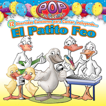 El Patito Feo by Jorge Lan