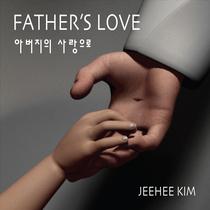 Father's Love by Jeehee Kim