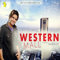 Western Mall by Sarbjit