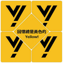 My Memories by Yellow!