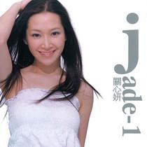 Jade 1 by Jade Kwan