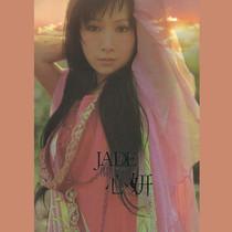 Jade Forward by Jade Kwan