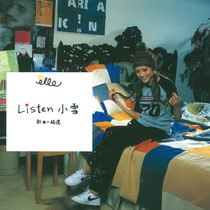 Listen (Best Collection) by Elle Choi