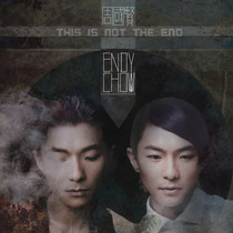 This Is Not The End (Special Edition) by Endy Chow