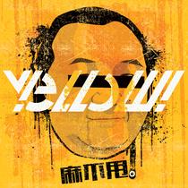Mabutlat by Yellow!
