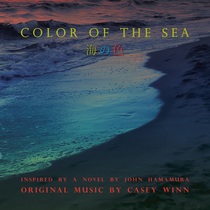 Color of the Sea by Casey Winn